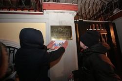 У Харкові пікетували російське консульство через бомбардування Алеппо