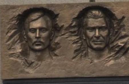 У Харкові відкрили меморіальну дошку героям-ліквідаторам аварії на ЧАЕС