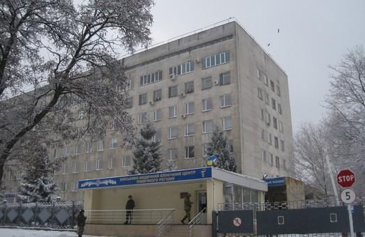 Аферисти взялися за Харківський госпіталь