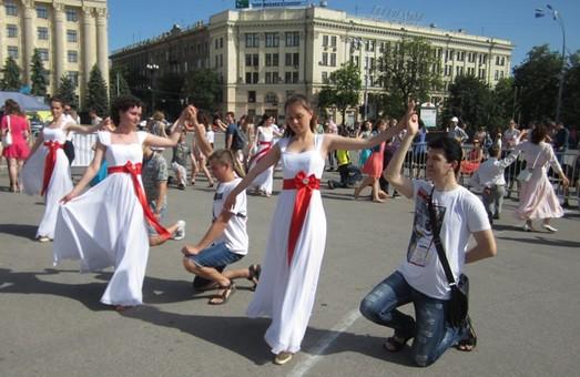 Наступний рік у Харкові буде танцювальним