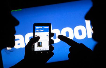 Facebook запровадив новий спосіб боротьби з фейками