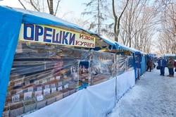 """У центрі Харкова - ялинковий """"ярмарок""""/ Фоторепортаж"""