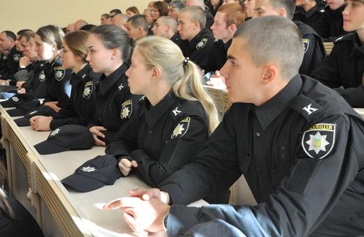 Престижний поліцейський виш провів День відкритих дверей/ фото
