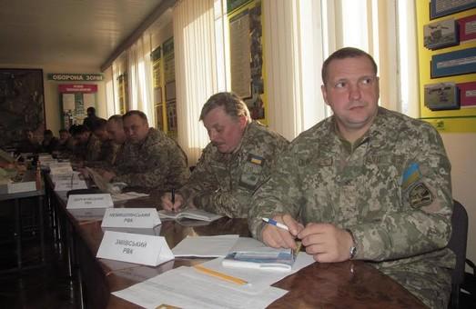 У Харкові розроблено механізми з організації територіальної оборони на 2017 рік