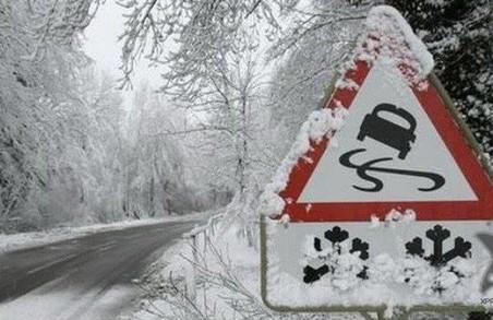 Погода у Харкові: мокрий сніг, на дорогах ожеледиця