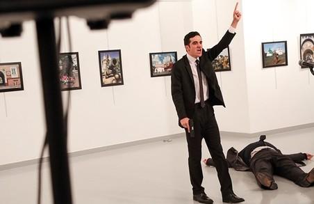 Вбито посла Росії в Туреччині /ВІДЕО, подробиці, історичні паралелі