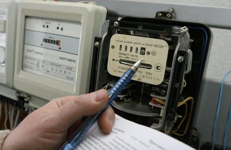 В Україні обіцяють знизити ціну на електроенергію