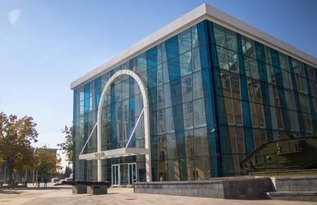 Музеї Харкова отримали нових керівників