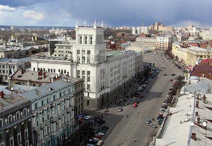 Затверджено бюджет міста Харков на 2017 рік/ Доповнено