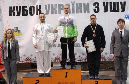 Харків'яни успішно виступили на Кубку України у Львові