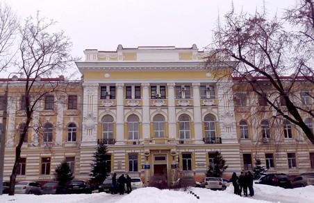 Активісти ВО «Свобода» пікетували Харківський обласний апеляційний суд