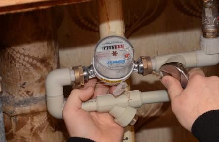 У Харкові безкоштовно встановили лічильники води семи тисячам пільговиків