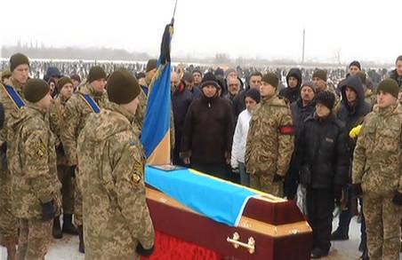 На Харківщині простилися з бійцем батальйону «Донбас»
