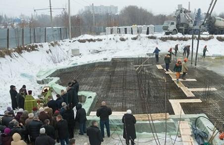 На Олексіївці почалося будівництво храму