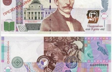 В України продовжують поширюватися чутки про нову банкноту у 1000 гривень