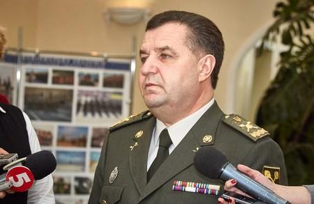 Ситуація в зоні АТО під контролем – Полторак