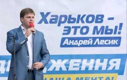 За рішенням суду Лесик не зможе поновити депутатські повноваження