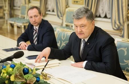 Порошенко підписав Закон «Про Державний бюджет України на 2017 рік»