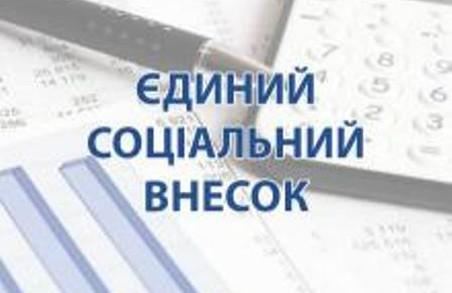 Порошенко підписав зміни до законодавства щодо роботи ФОП-ів