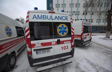 Харків'яни на свята зможуть отримати оперативну медичну допомогу – Сіроштан