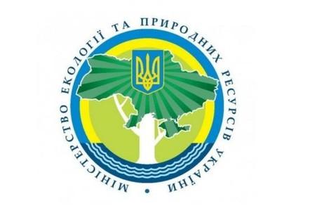 Харківські екологи взяли участь в експертній зустрічі Міністерства екології