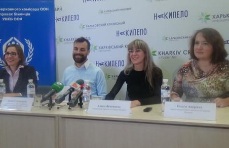Дискримінація внутрішніх переселенців вже не так актуальна на Харківщині