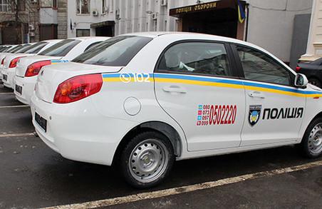 Харківська поліція отримала нові автомобілі