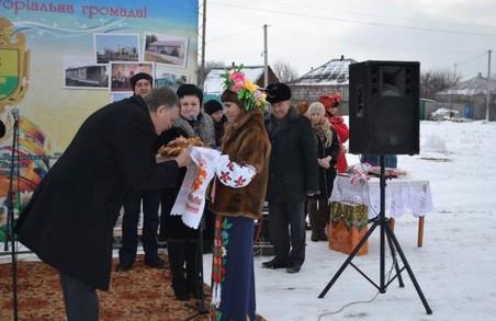 В Харківській області газифікували село