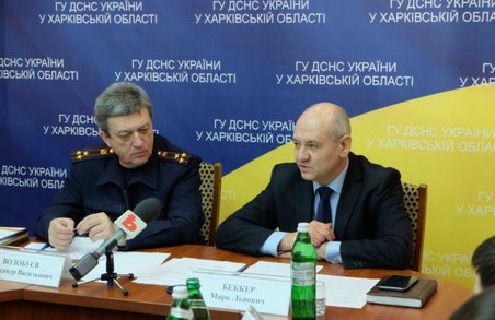Всі відповідальні служби Харківщини готові до складних погодних умов