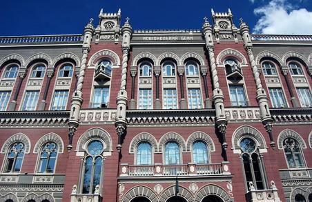 Громадянам з 4 січня заборонено купувати готівкою щось дорожче за 50 тис.грн.