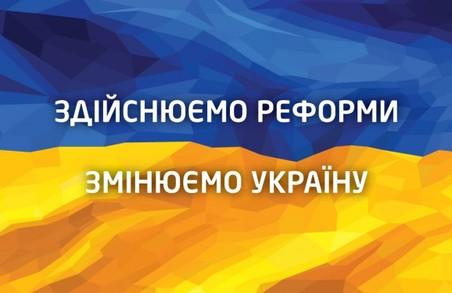 АЙТІ Крон з Харкова розробить офіційний веб-портал Міносвіти