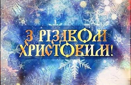 Різдво в усі часи вважалося чарівною подією - Світлична