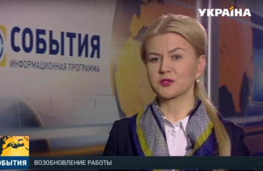 При поддержке Президента Украины удалось возобновить работу ХТЗ - Светличная