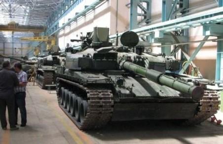 """""""Завод імені Малишева"""" продовжує виготовлення танків """"Оплот"""" для Таїланду - представник держпідприємства"""