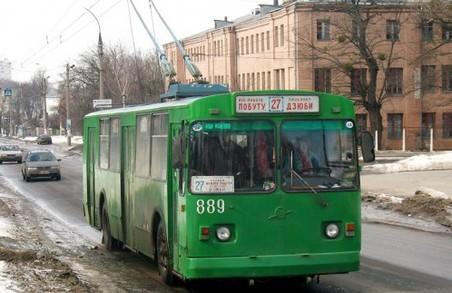 Кільком тролейбусам у Харкові змінять маршрути: як ходитимуть
