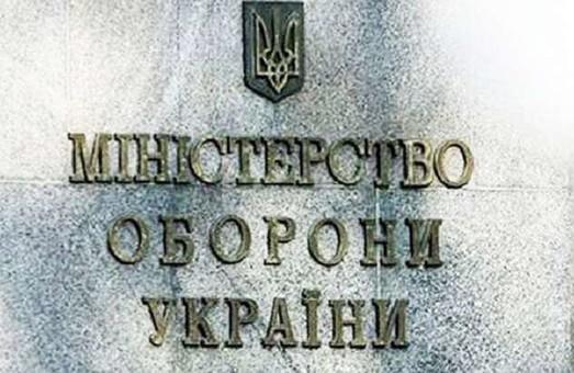 У Харківській області запрацював Центр допомоги учасникам АТО/ адреса, контакти