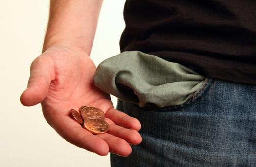 Новий сервіс допоможе перевірити громадян на наявність боргів/ Доповнено роз'ясненням Мінюсту