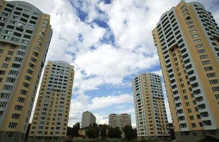 П'ять ОСББ стали учасниками програми «теплих» кредитів