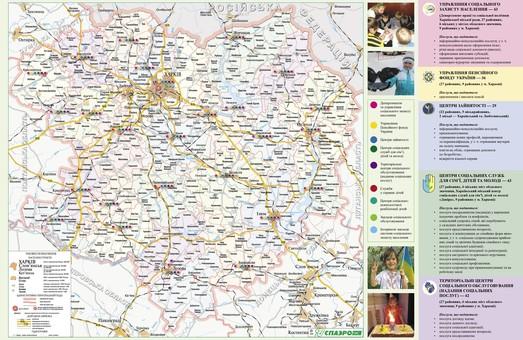 На Харківщині з'явилася соціальна мапа регіону