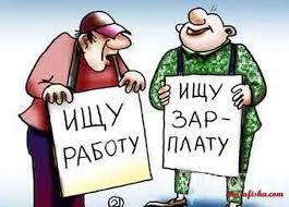 Українців примусять працювати і платити податки з зарплати