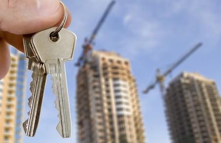 В Україні дешевшають квартири