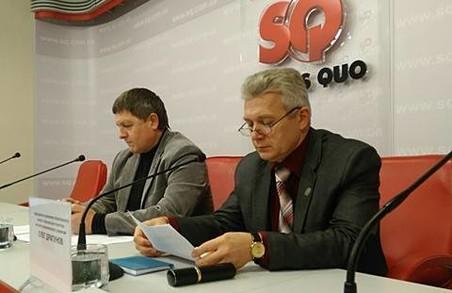 У Харкові реалізується пілотний проект аналізу обласних бюджетних програм