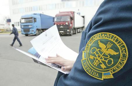 На Харківській митниці порушили тисячу справ про контрабанду