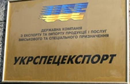 """""""Укрспецекспорт"""" пояснює повідомлення про зрив контракту з Таїландом діями конкурентів"""