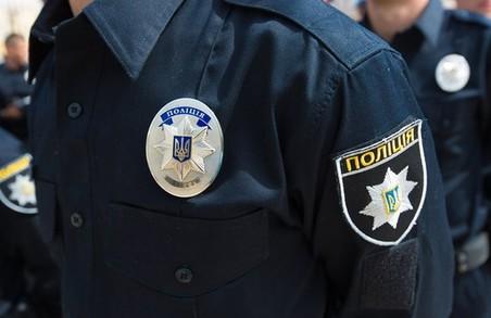Відкриваються нові вакансії поліції для роботи на вулицях/ Доповнено