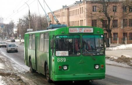 Заборонено рух тролейбусів по декількох вулицях Харкова
