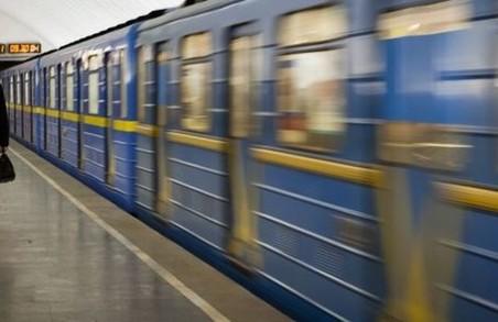 Користуватися послугами метро у Харкові стане дорожче