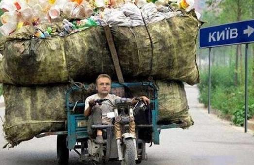 Епопея під назвою «Львівське сміття» продовжується