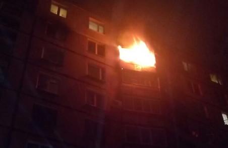 У Московському районі сталася пожежа. Є жертви