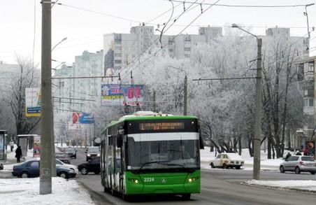 Якому тролейбусу в Харкові міняють маршрут